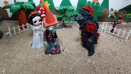 僵尸先生救了白雪公主