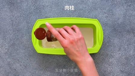 给自己制作一款温暖的香皂吧!