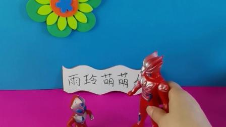 少儿益智:老师给咸蛋超人爸爸打电话