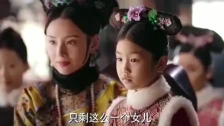 公主璟瑟当着后宫妃子面让太后下不了台