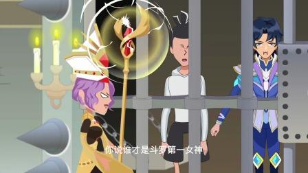 比比东是斗罗第一女神?