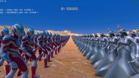 奥特曼战争:银河奥特曼VS佐格,双方各出战2000人