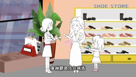 育儿糗事:女儿看上一双千把块的鞋子,买还是不买?