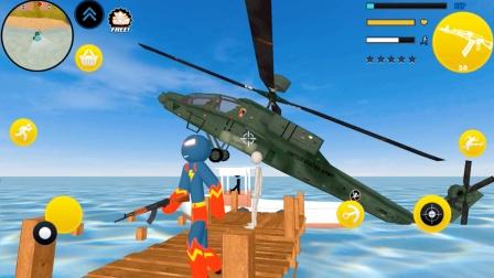 绳索英雄:开飞机登船,出海打击海盗
