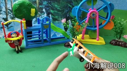 儿童玩具,萌娃,分享光头强玩具车视频