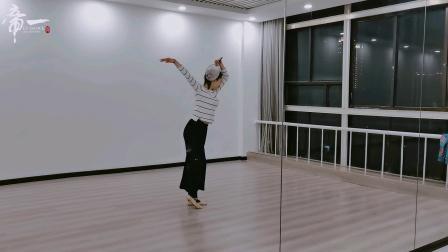 中国舞古典舞《醉》完整版青岛帝一舞蹈市北店