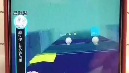 趣味小游戏:竟然败给了一个球?