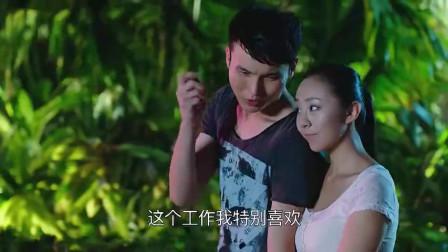 家庭秘密:李玉龙没有珍惜工作,上岗不久遇车祸