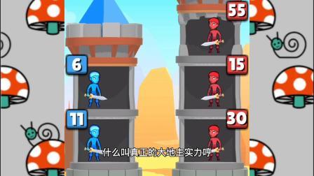 小游戏:我的蓝色剑士必须合兵一处才能打败对手