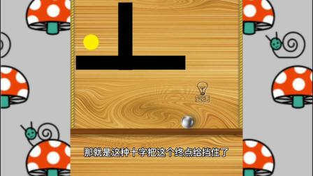 小游戏:这次的平衡球如何送到黄点那里