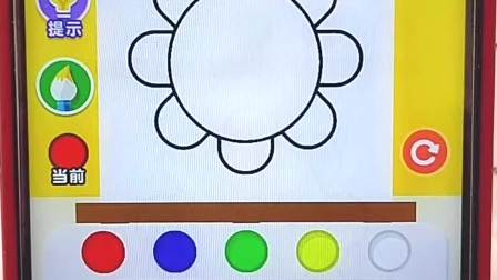 趣味小游戏:不会涂色的,看好咯