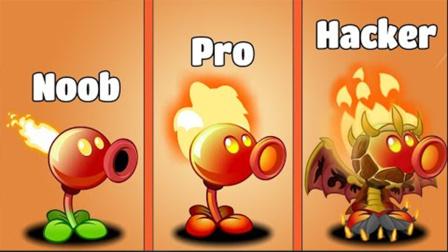 植物大战僵尸2:火焰豌豆等级伤害测试,谁更厉害?
