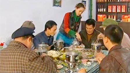 穷人下馆子场面:赵本山请客吃小火锅,有虾有肉很丰盛,看馋了