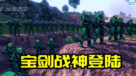 史诗战争模拟器:宝剑组合联合登陆,上万人的队伍能否阻止他们?