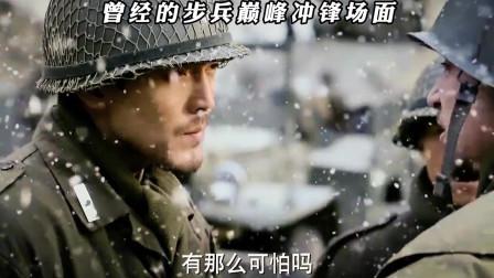 我说中国陆战队第一,没人反对吧!