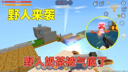 迷你世界:野人来了快逃!我用二段跳翻越铁栅栏,能成功逃生吗?