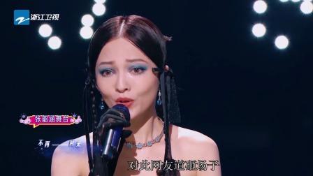 张韶涵现场翻唱  《星辰大海》