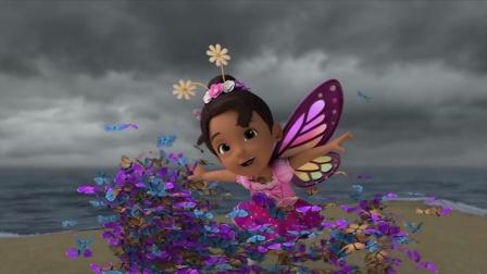 【超级飞侠9】好漂亮!安德莉亚变身蝴蝶女王了