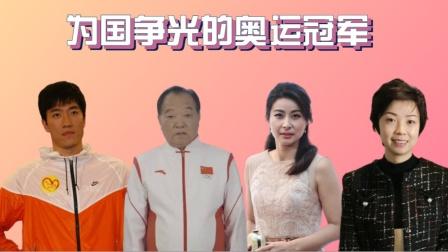 为国争光的明星,许海峰中国奥运金牌第一人,刘翔我们欠你一道歉