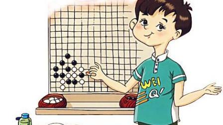 【定式选择的问题】李老师围棋课堂(适合2级-2段)复盘讲解