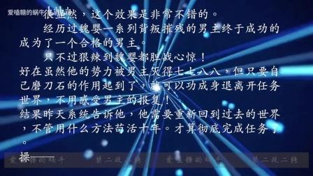 【忘羡】反派洗白大法01