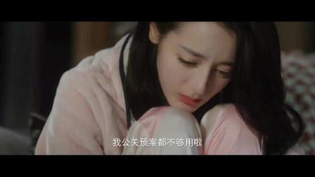 《你是我的荣耀》逐梦预告:杨洋迪丽热巴携手共赴荣耀