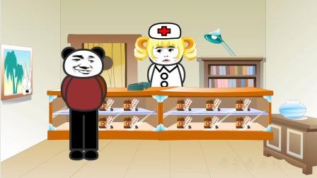 沙雕动画:感冒之买药风波