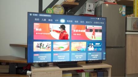 5999元小米电视6至尊版55英寸 挑战万元画质天花板