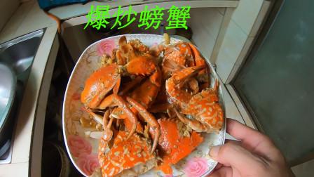 阿平到沼泽地赶海抓了不少螃蟹,回家后爆炒螃蟹和家人美餐一顿