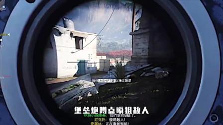 国人玩家的奇妙脑洞, 大炮机枪都能用来狙击, 老外, 能正常玩吗