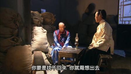 大宅门:死到临头三爷才知道悔不当初,先前二奶奶说的话都实现咯