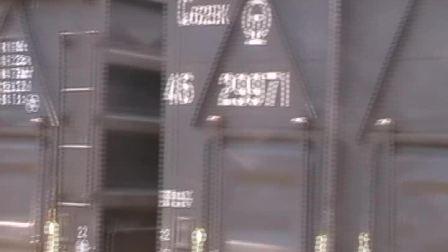 老娄邵铁路娄底双峰县三塘铺火车站货运站物流2021,7,12