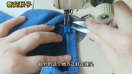 缝制厚料时,老是断针又跳线:老师傅教我这样做:简单又实用!