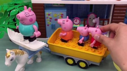 趣味童年:小猪佩奇一家坐车出去喽