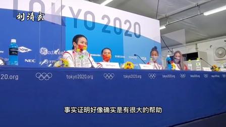 刘清玄 揭秘奥运会跳水冠军施廷懋改名背后的玄机