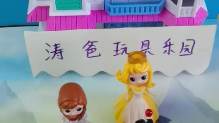 少儿益智:巫婆会帮助公主实现愿望吗