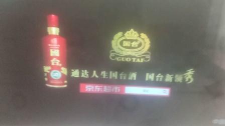 天然高维C 好喝刺柠吉 15秒广告 cctv品牌强国工程