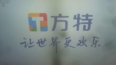 山西太原方特东方神画 有欢乐 有收获 15秒广告
