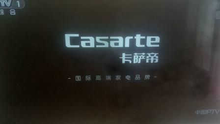 卡萨帝瀑布洗热水器 15秒广告 京东家电 cctv品牌强国工程
