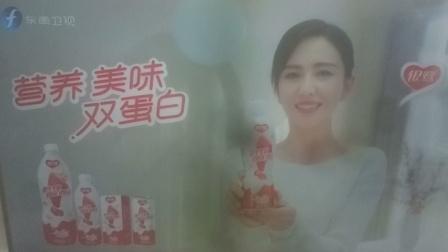 银鹭花生牛奶 15秒广告