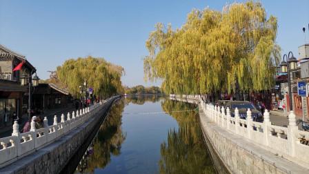2020年北京秋游