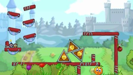 保护橙子:炸弹变成我的保护伞!