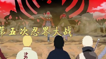 火影忍者:五位能够操控十尾的忍者一览!你认为谁的实力最强?