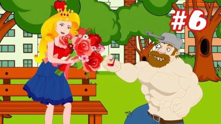 植物大战僵尸:戴夫向公主求婚