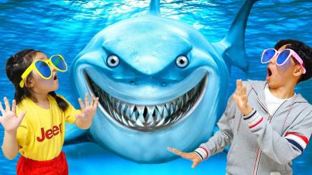 宝蓝带道具叔叔去配近视眼镜,戴上竟能看到鲨鱼和恐龙,好神奇!