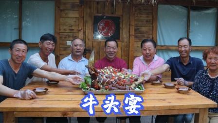 """840买个牛头,酱卤半天做成""""牛头宴"""",农村小院围一桌,真香"""