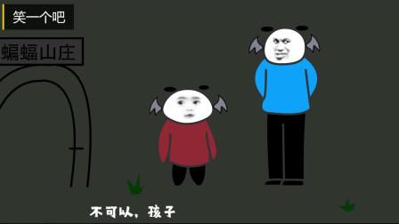 沙雕动画: 吃野味的人最后怎么了