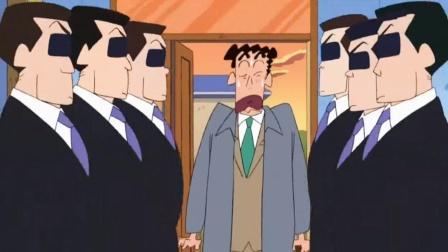 """广志一进门就被黑衣人包围,原来是""""儿媳妇""""来了【热剧快看】"""
