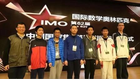 """""""数学奥运会""""中国队夺金:中国学生的数学到底好不好?"""