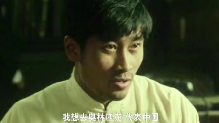 刘长春单刀赴会,第一个走进奥运赛场的中国人